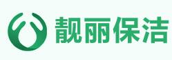 滁州任你博官网保洁家政you限公si|滁州保洁|滁州保洁公si